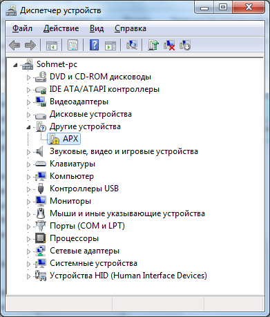 Ac100-usbdevice-manager.png